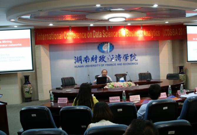 Xin Qin博士作大会报告.png